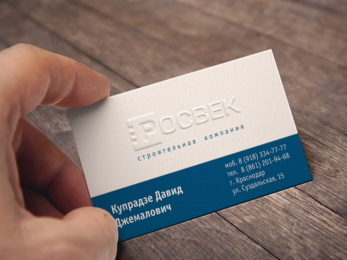 business-card-stamping-polylen